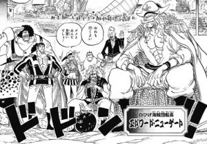 ワノ国に漂着した白ひげ海賊団