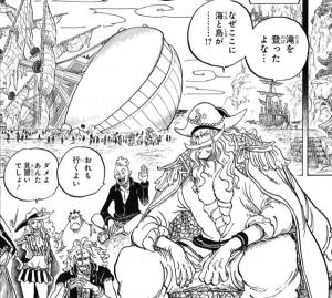 ワノ国に上陸した白ひげ海賊団