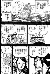 第965話チョイ見せ!!