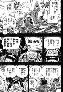 第967話チョイ見せ!!