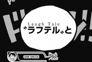 """""""ラフテル(Laugh Tale)""""と"""