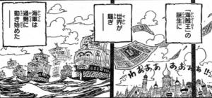 第968話チョイ見せ!!! 中段
