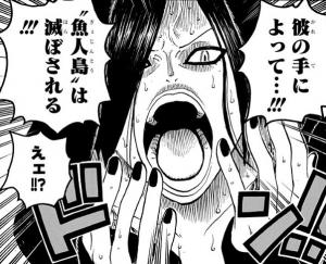 魚人島は滅ぼされる!!!