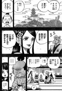 第971話 チョイ見せ!!