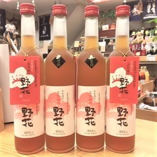 20200527野花梅酒