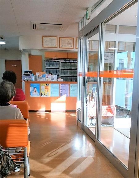 200109niwa_clinic