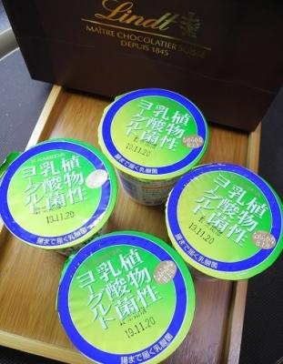 20191109亀田製菓さんのヨーグルト1