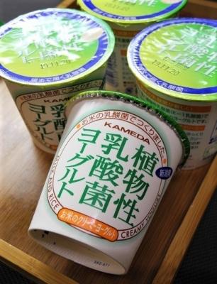 20191109亀田製菓さんのヨーグルト2