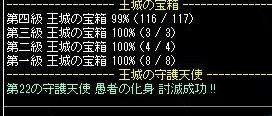 ぶろぐ502