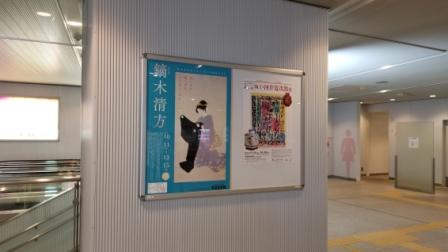 名都_清方 (2)
