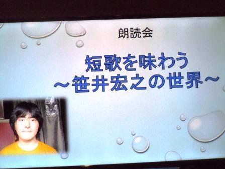 朗読会1(2019-12-07)