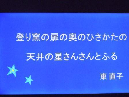 朗読会2(2019-12-07)