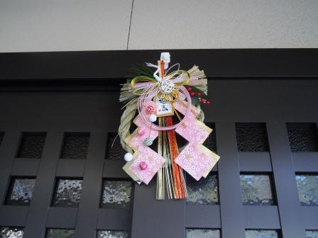 注連縄1(2020-01-01).