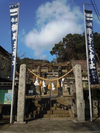 ➀弁財天神社2(2020-01-02)