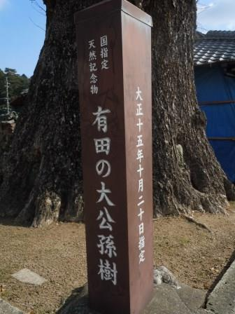 ➀弁財天社5( 2020-01-02)