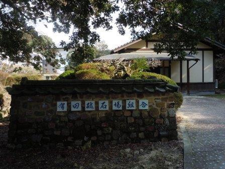 ③石場神社3(2020-01-02)石場組合