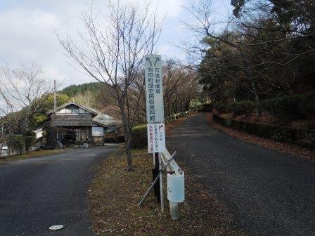 ⑥歴民4(2020-01-02)