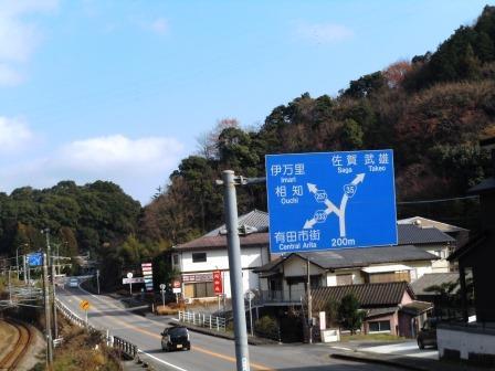 ⑬陸橋8(2020-01-02)