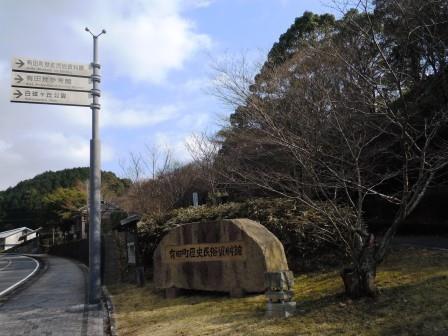 ⑥歴民2(2020-01-02)