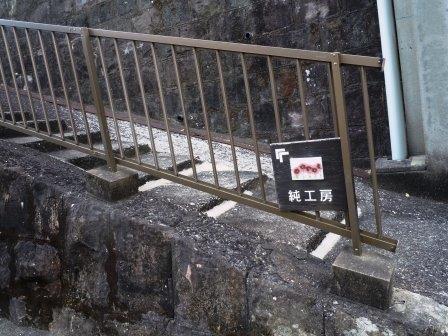 ⑭中樽14(2020-01-02)純工房