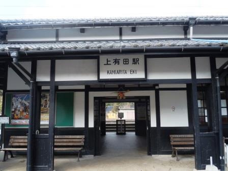⑮上有田駅3(2020-01-02)