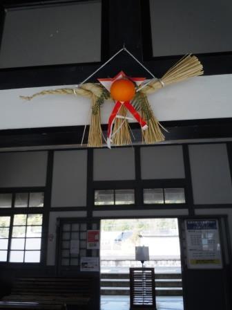⑮上有田駅5(2020-01-02)