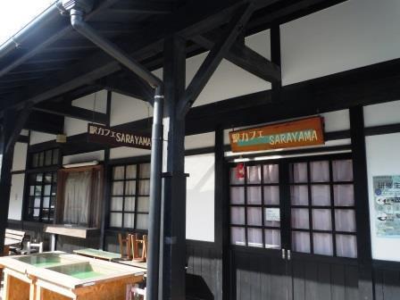 ⑮上有田駅10(2020-01-02)