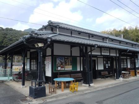 ⑮上有田駅2(2020-01-02)