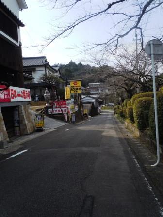 ⑮上有田駅11(2020-01-02)