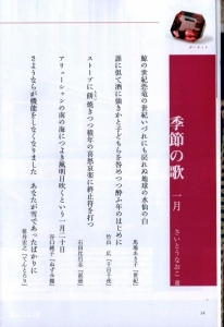 角川短歌(2020.1月号)(1)