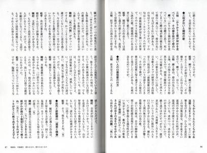 角川短歌(2020.1月号)(7)