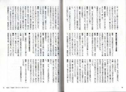 角川短歌(2020.1月号)(9)