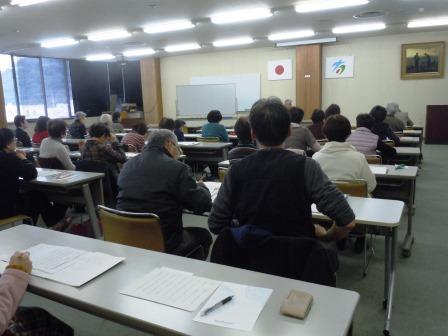 塘健氏セミナー2(2020-01-14)