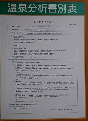 DSC_4593_20200618074652c2c.jpg