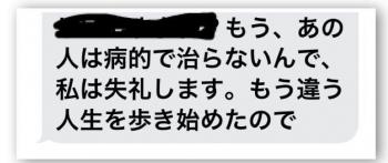 増山宅から生還した梅子04