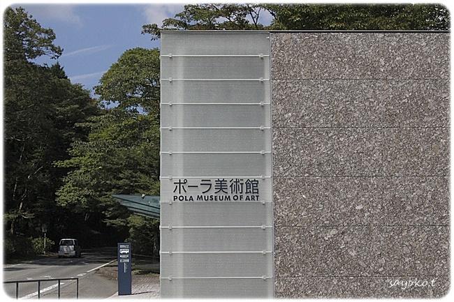 sayomaru27-937.jpg