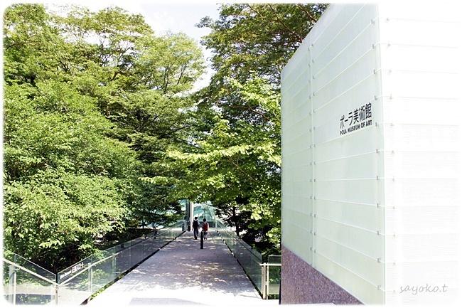 sayomaru28-41.jpg