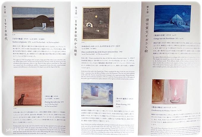 sayomaru29-162.jpg