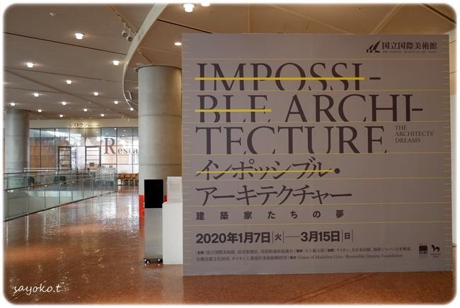 sayomaru29-71.jpg