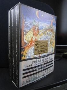 ワーグナー ニーベルングの指環 マゼール指揮 バイロイト祝祭管弦楽団(新潮オペラCDブック )