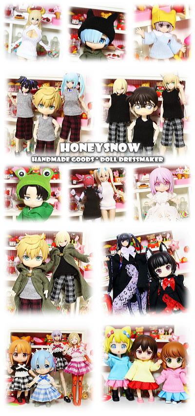 【ブンノイチ2】参加します。【HoneySnow】12-19 武装神姫、オビツ11、ねんどーる、ピコニーモ、メガミデバイス、FAガール、ポリニアン