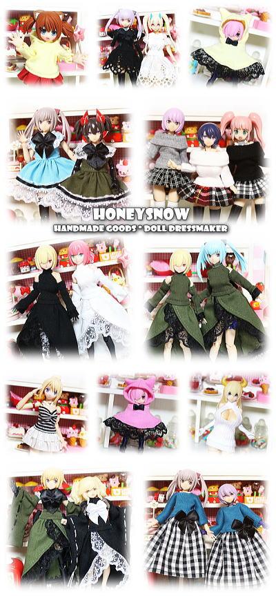 11/17 【AK-GARDEN17】参加します。【HoneySnow】い-33.34 武装神姫、オビツ11、ねんどーる、ピコニーモ、メガミデバイス、FAガール、ポリニアン HoneySnow