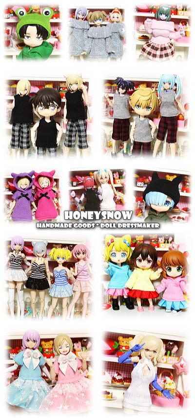 【アイドール57】東京 参加します。【HoneySnow】南1 C-69.70 武装神姫、オビツ11、ねんどーる、ピコニーモ、メガミデバイス、FAガール、ポリニアン