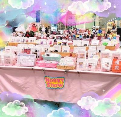 【イベント・レポ】 ワンダーフェスティバル2020冬/HoneySnow