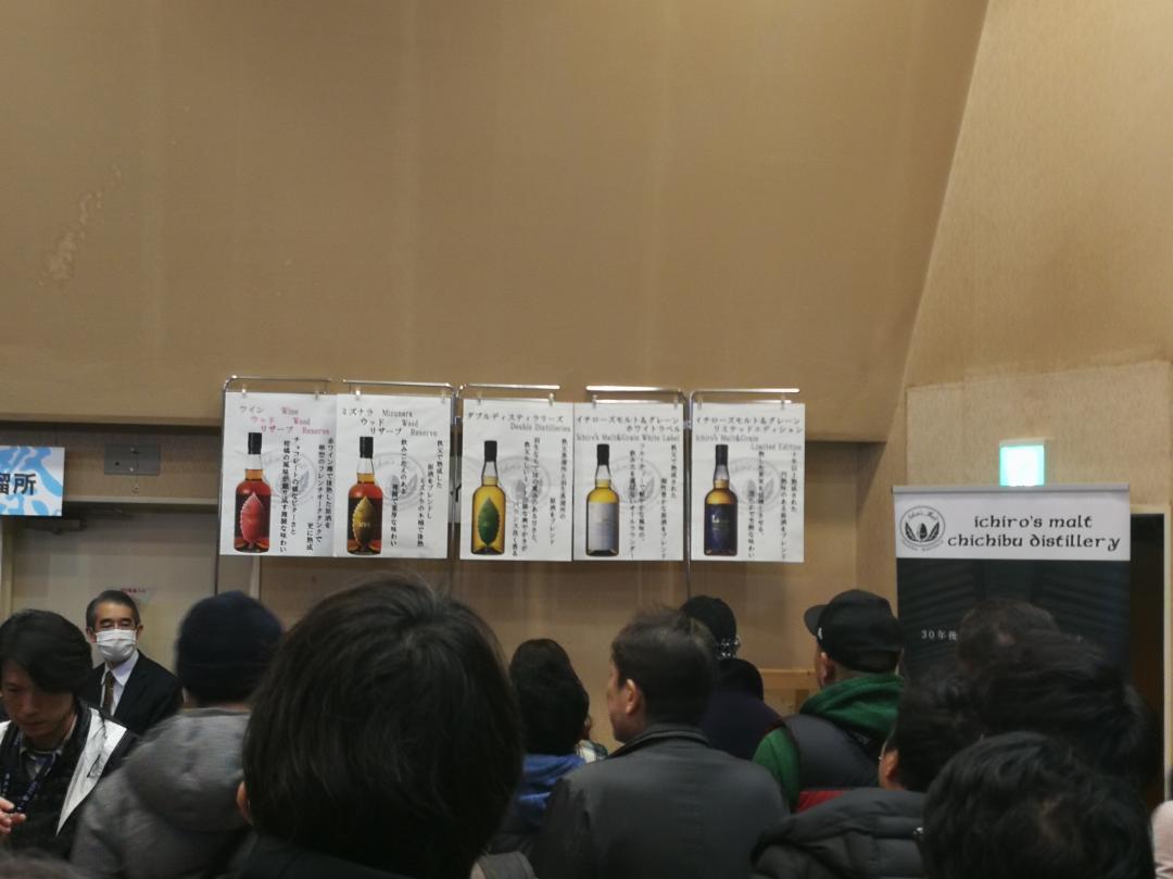 20200216_whisky祭_10