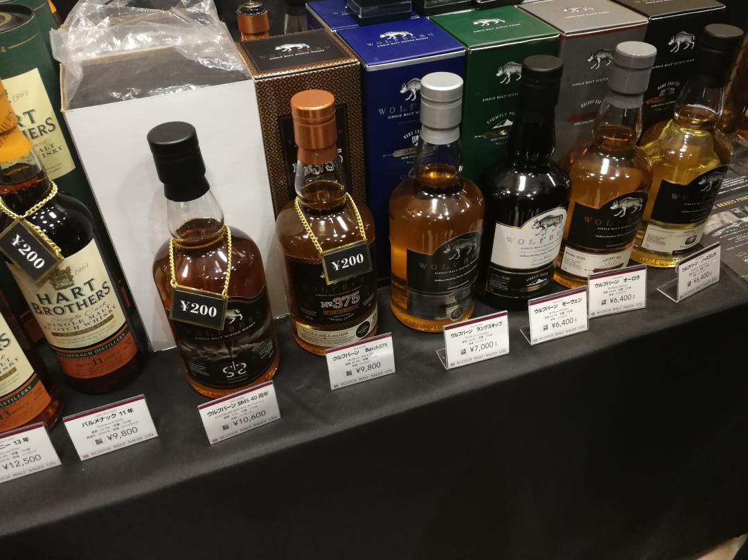 20200216_whisky祭_13