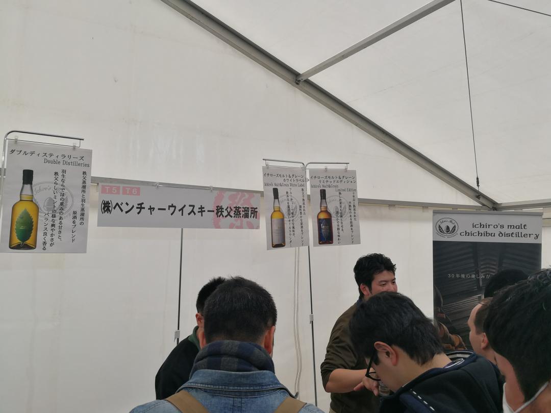 20200216_whisky祭_28