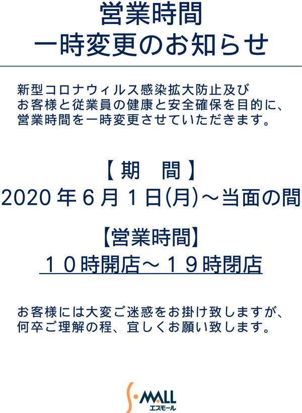202006011721196a3.jpg