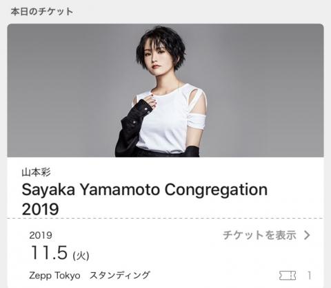 20191106_08.jpg