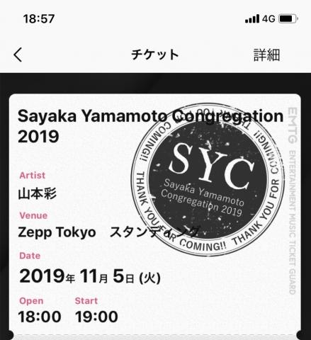 20191106_09.jpg